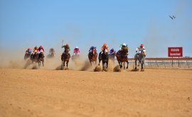 Birdsville Races Outback Queensland