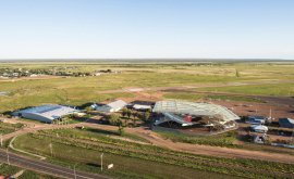 Aerial shot of building the Airpark at QFM